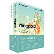インターネット VOCALOID 3 スターターパック Megpoid Whisper