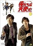 俺たちは天使だ! NO ANGEL NO LUCK 4[DVD]