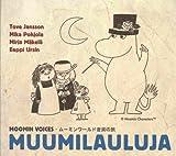 ムーミン・ヴォイセズ~フィンランド語版