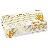 クレシア プロテクガード プラスチックグローブ Sサイズ 100枚 (パウダーフリー 薄手 素肌感覚 病院や介護現場向け) 69240
