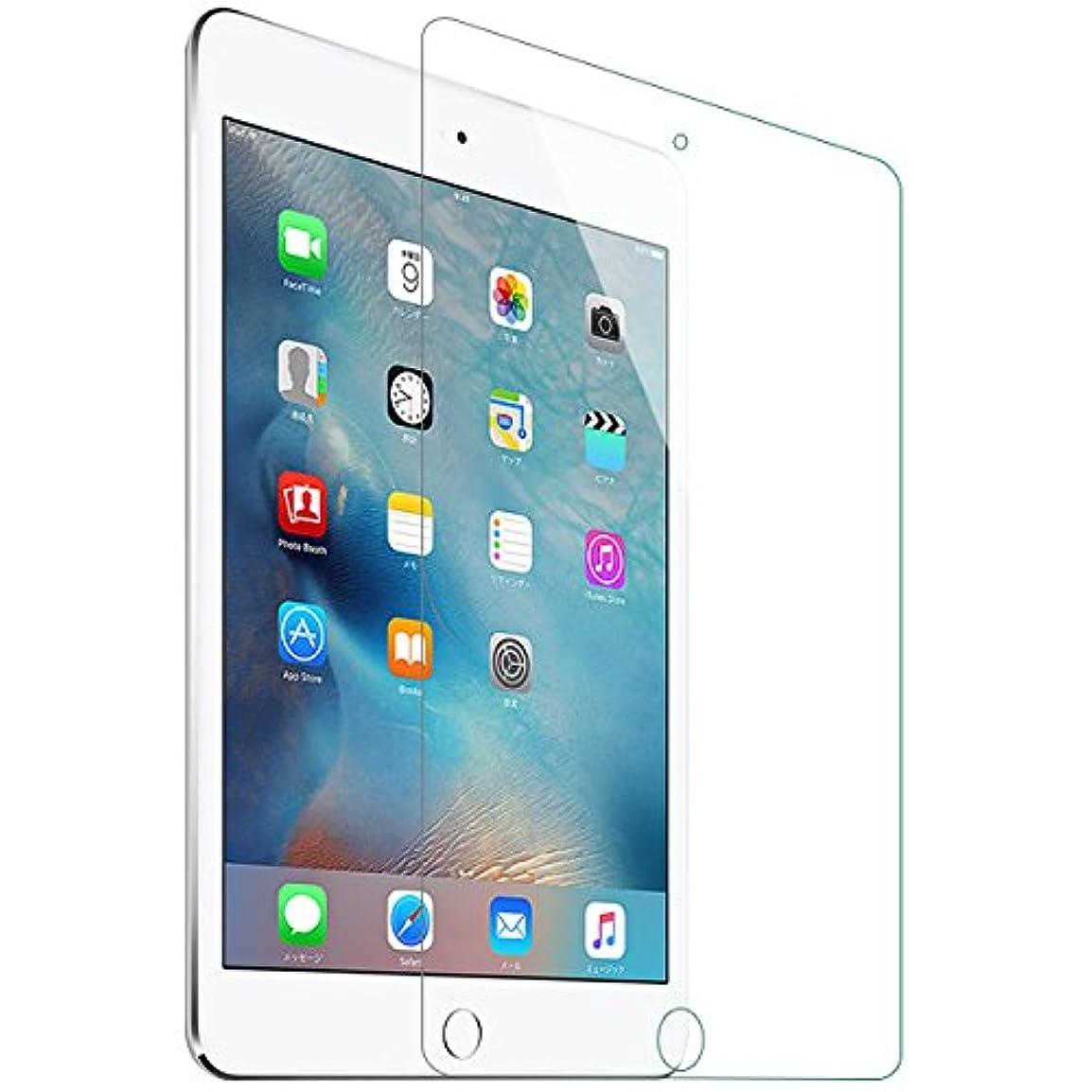 マージ繊細輝くiPad mini5 iPad mini4液晶保護フィルム (高光沢) [並行輸入品]