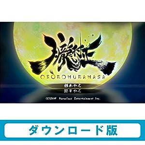 朧村正 [Wii Uで遊べるWiiのソフト] [オンラインコード]