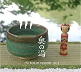 the best of ryoondo-tea 2 奥の湯