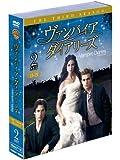 ヴァンパイア・ダイアリーズ<サード>セット2(5枚組) [DVD]