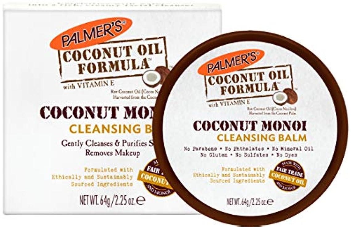 バッフルペインティング干し草Coconut Oil Cleansing Balm