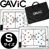 GAVIC(ガヴィック)【GC1300】タクティクスボードS(フットサル用)× 1SIZE