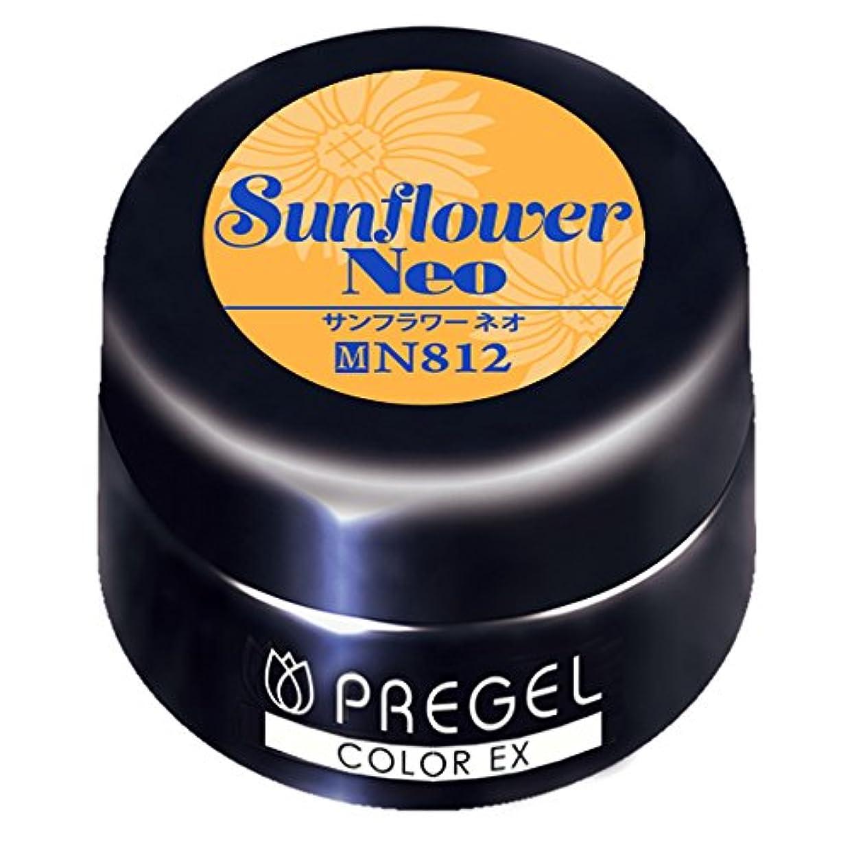 伝記ピーク市民権PRE GEL カラーEX サンフラワーneo812 3g UV/LED対応