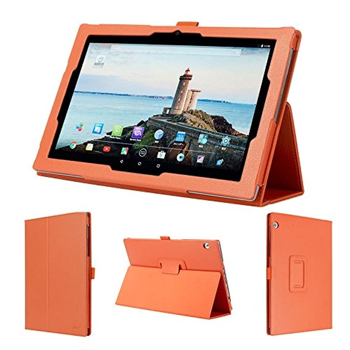 メディア無しポークwisers 保護フィルム?タッチペン付 東芝 Toshiba dynabook Tab S80/A 2016年4月発表モデル タブレット 専用 ケース カバー オレンジ