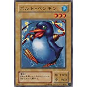 【シングルカード】 ボルト・ペンギン B1-34(遊戯王OCG Booster R1)【ノーマル】