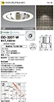 山田照明 白色LEDダウンライト一体型(FHT42W相当)(φ125mm)(電源・トランス別売) DD-3207-W
