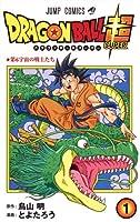 格ゲー 格闘ゲーム 子供 ドラゴンボールファイターズ youtube キッズに関連した画像-12