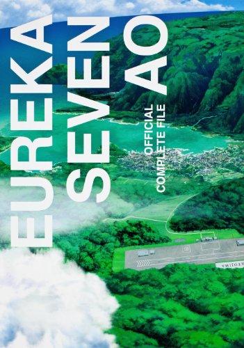 EUREKA SEVEN AO OFFICIAL COMPLETE FILE