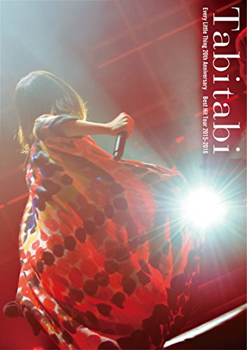 Every Little Thing 20th Anniversary Best Hit Tour 2015-2016 ~Tabitabi~ [DVD]の詳細を見る