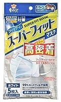 【まとめ買い】(PM2.5対応)フィッティ スーパーフィットマスク ふつうサイズ ホワイト 5枚入【×3個】