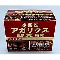 ユウキ製薬 水溶性アガリクスDX顆粒 30-60日分 3g×60包