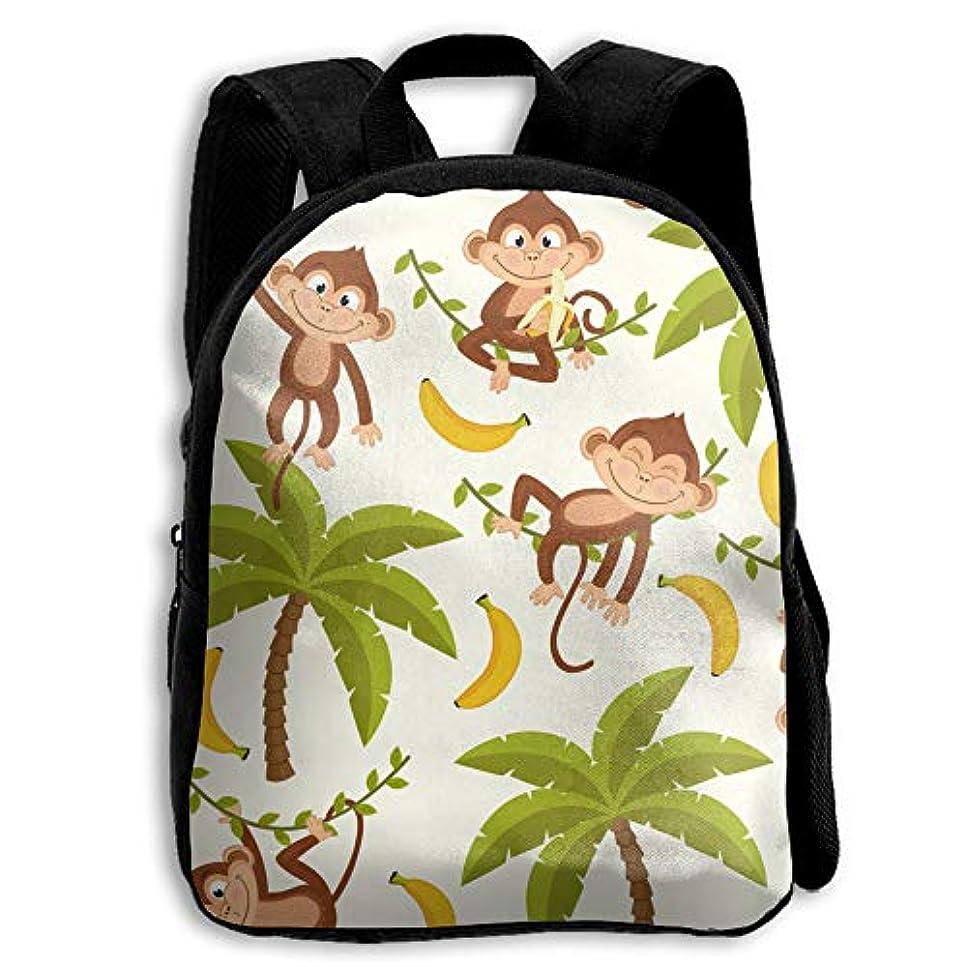 同行間不満キッズ リュックサック バックパック キッズバッグ 子供用のバッグ キッズリュック 学生 動物柄 ヤシの木 猿 アウトドア 通学 ハイキング 遠足