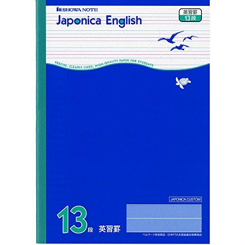 ジャポニカカスタム B5判英習罫13段 JC-F13