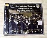 ブラームス:交響曲第1番、シェーンベルク:浄夜 カラヤン&ベルリン・フィル(1988年ロンドン・ライヴ)(日本語解説付)