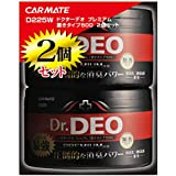 カーメイト 車用 除菌消臭剤 ドクターデオ Dr.DEO プレミアム 置き型 無香 安定化二酸化塩素 500g×2 D225W