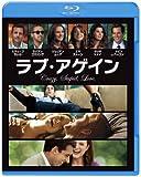 ラブ・アゲイン ブルーレイ&DVD(初回限定生産) [Blu-ray] 画像