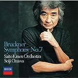 ブルックナー: 交響曲第7番(生産限定盤)(UHQCD)