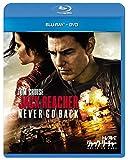 【Amazon.co.jp限定】ジャック・リーチャー NEVER GO BACK ブルーレイ+DVDセット (オリジナル三方背付き)[Blu-ray]