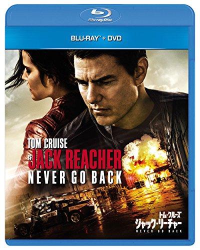ジャック・リーチャー NEVER GO BACK ブルーレイ+D...[Blu-ray/ブルーレイ]