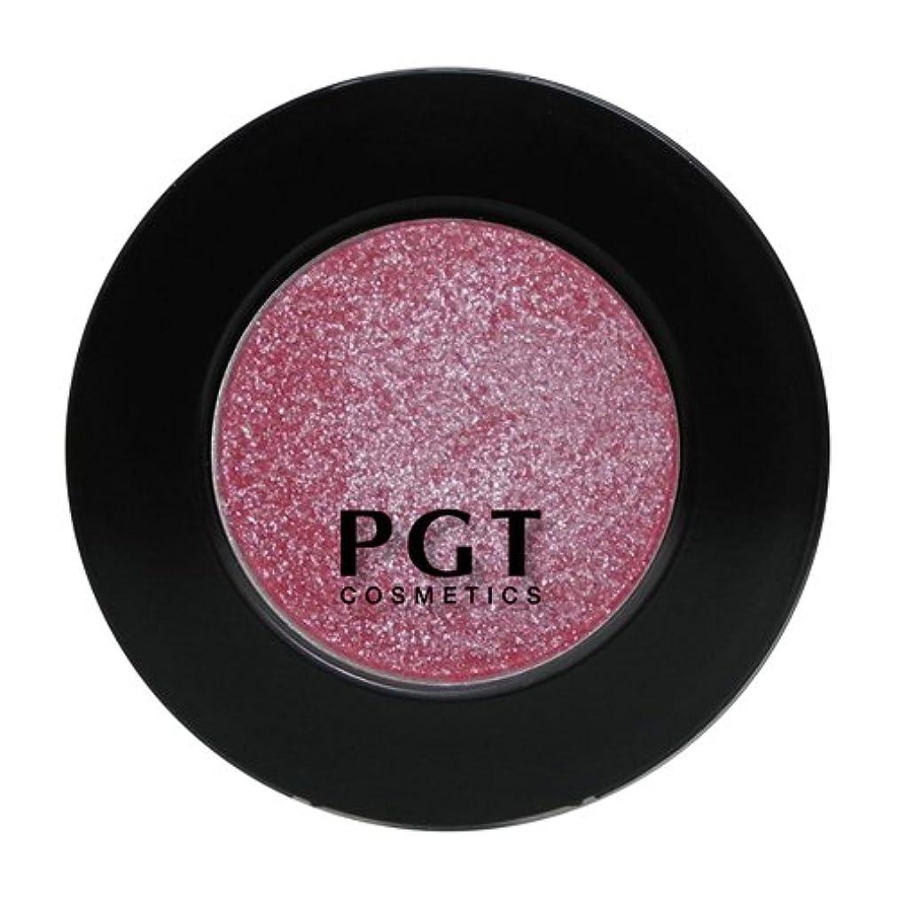 スケジュール彼女のインストラクターパルガントン スパークリングアイシャドウSE145 ピンク