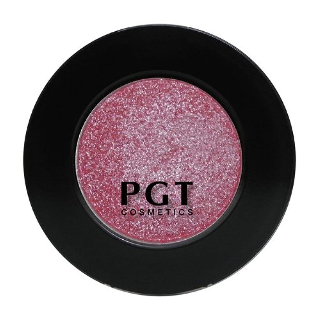 セラー標準現実にはパルガントン スパークリングアイシャドウSE145 ピンク