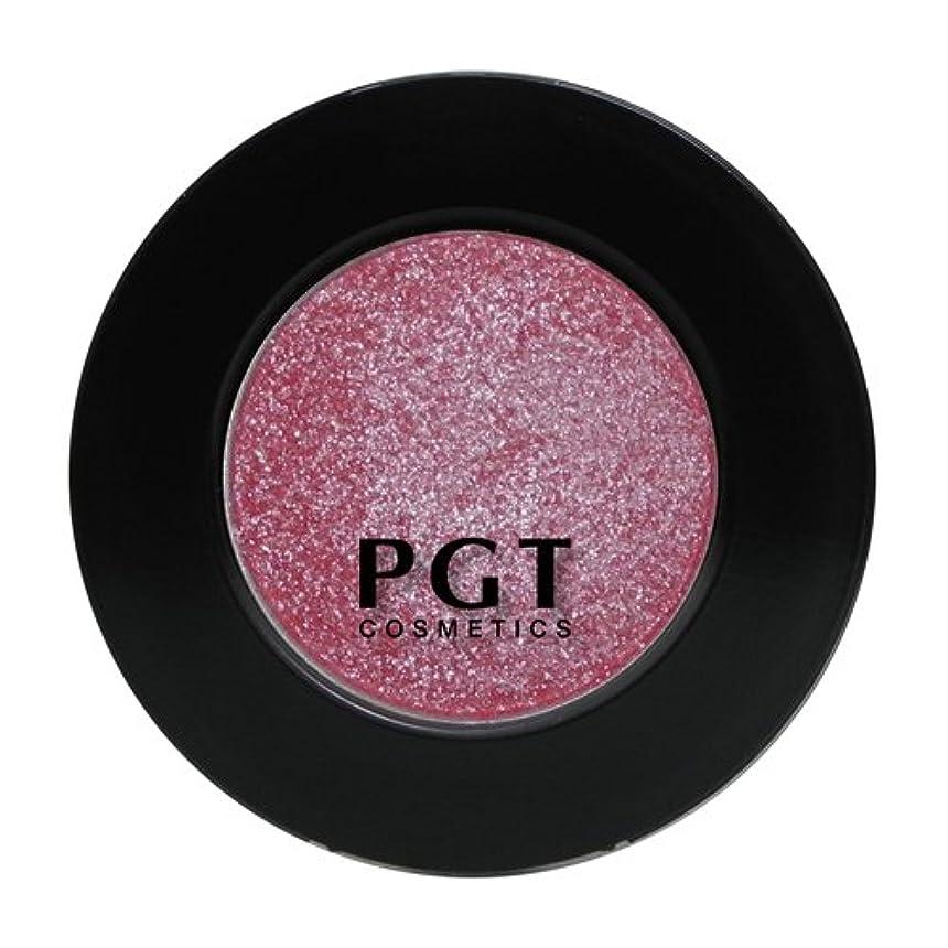 ボルト罰するマルクス主義パルガントン スパークリングアイシャドウSE145 ピンク