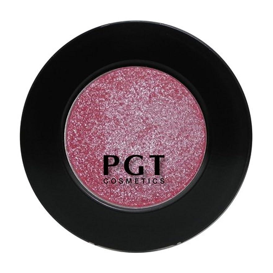 感度正当な要旨パルガントン スパークリングアイシャドウSE145 ピンク