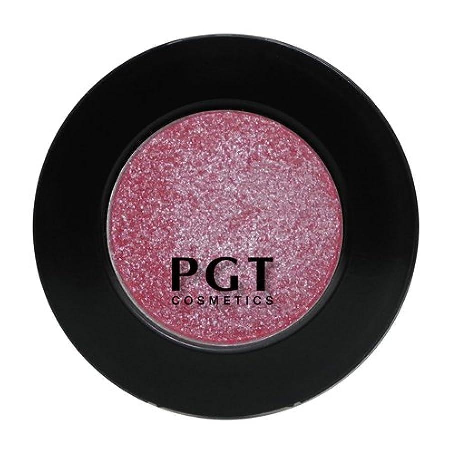 ハーネスつらい水曜日パルガントン スパークリングアイシャドウSE145 ピンク