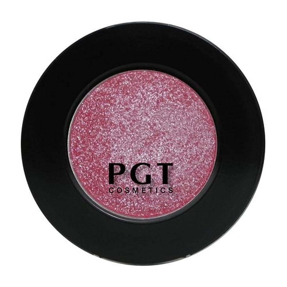 ミトン露骨な現在パルガントン スパークリングアイシャドウSE145 ピンク