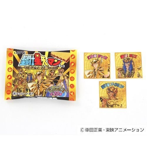 ロッテ 聖闘士星矢マンチョコ 黄金聖闘士編 30コ入り 1BOX