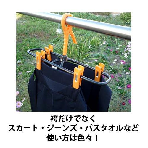 剣道 袴ハンガー