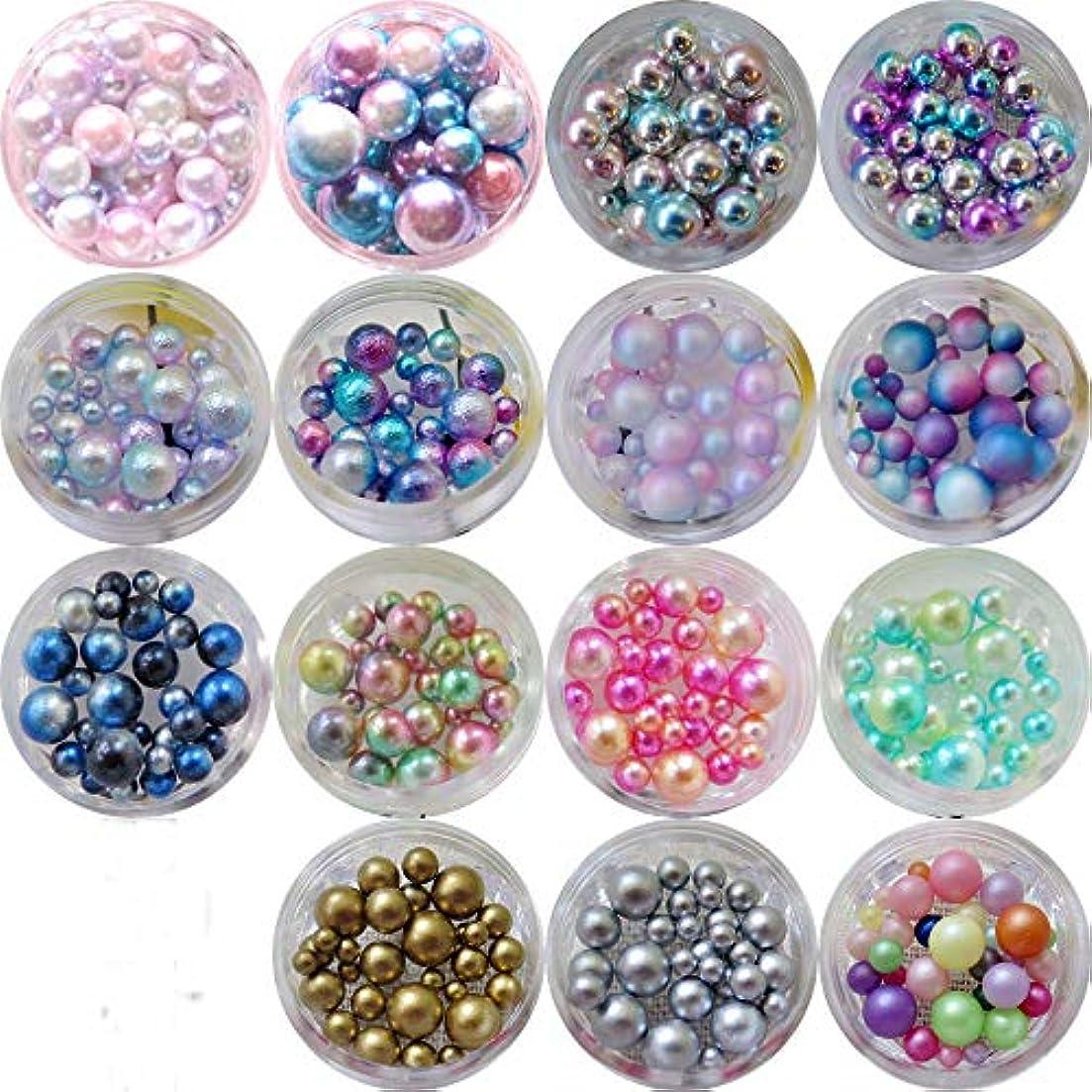 豆費用会う15びん違うサイズ混ぜるネイルアート丸いプラスチック製珍珠