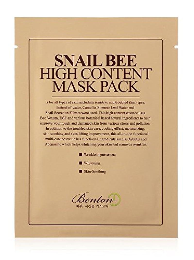廃棄巧みな癒すBENTON Snail Bee High Content Mask Pack - Pack of 10 (並行輸入品)