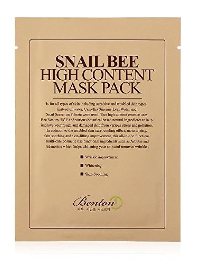 テスピアン合併症租界BENTON Snail Bee High Content Mask Pack - Pack of 10 (並行輸入品)