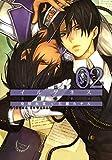 イルゲネス-黒耀の軌跡- 2巻 イルゲネス-黒耀の軌跡- (コミックアヴァルス)