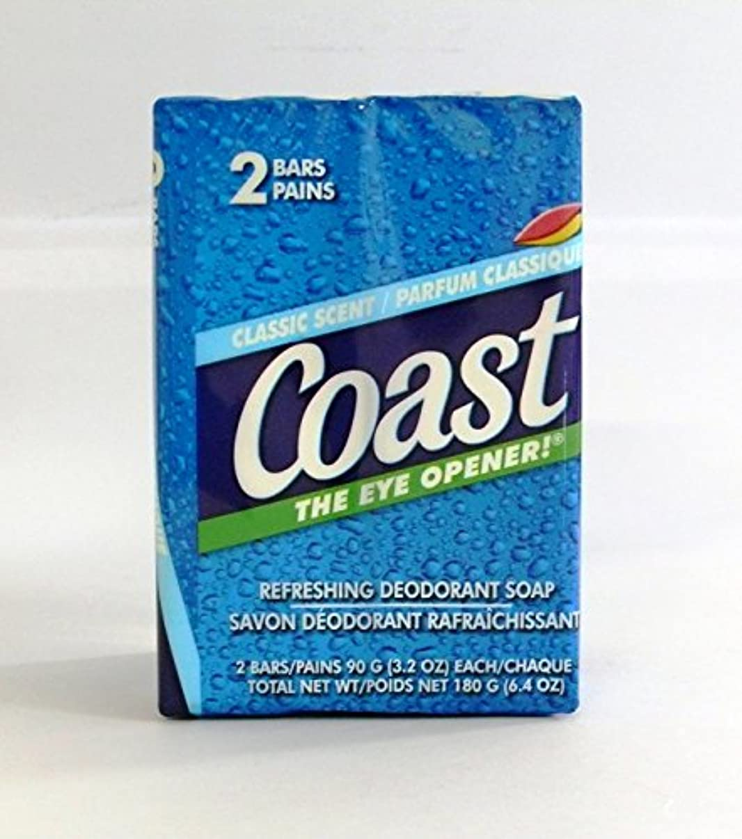 パドル香港思いやりのあるコースト 固形石鹸 クラシックセント 90g 2個入