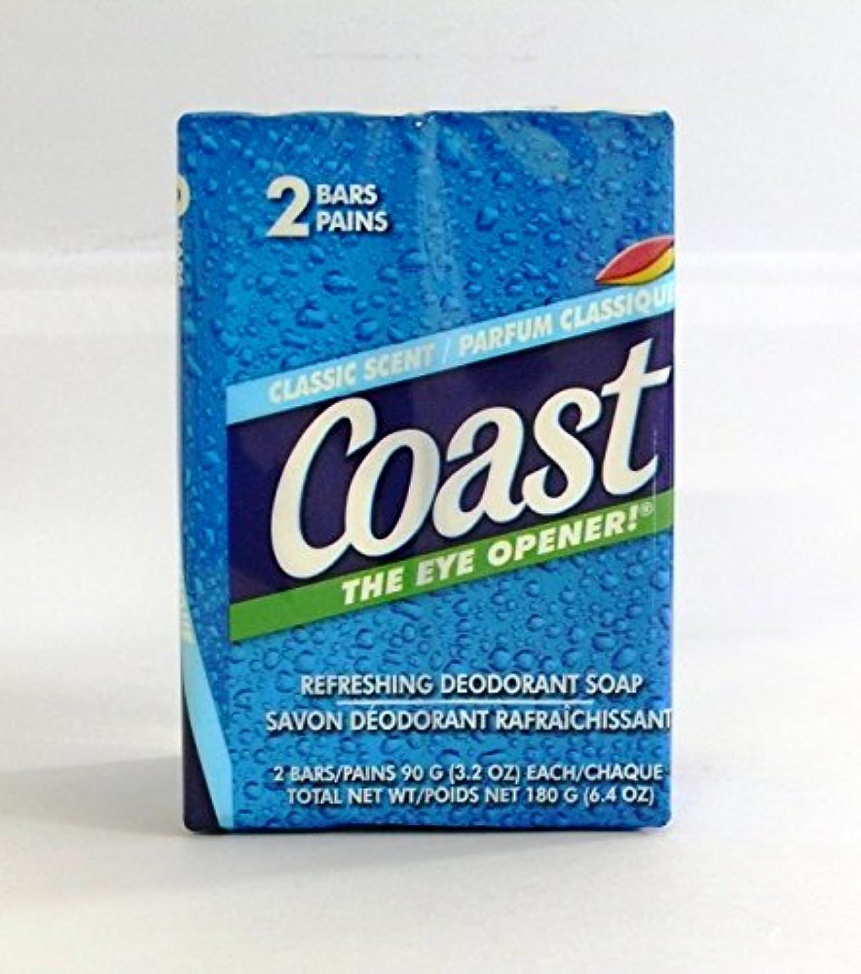 はっきりしないフォーク眉をひそめるコースト 固形石鹸 クラシックセント 90g 2個入