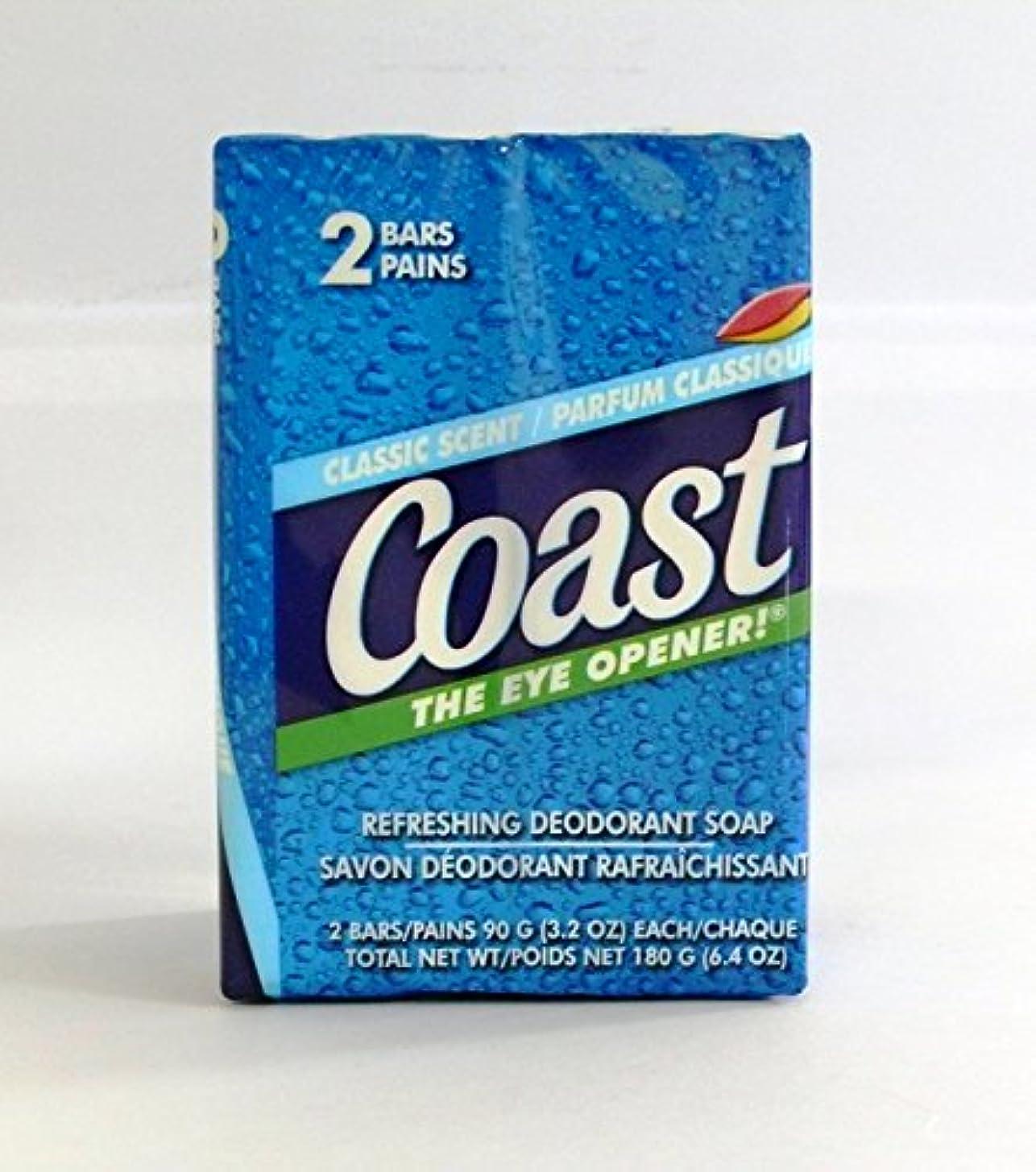 嫉妬角度毎日コースト 固形石鹸 クラシックセント 90g 2個入
