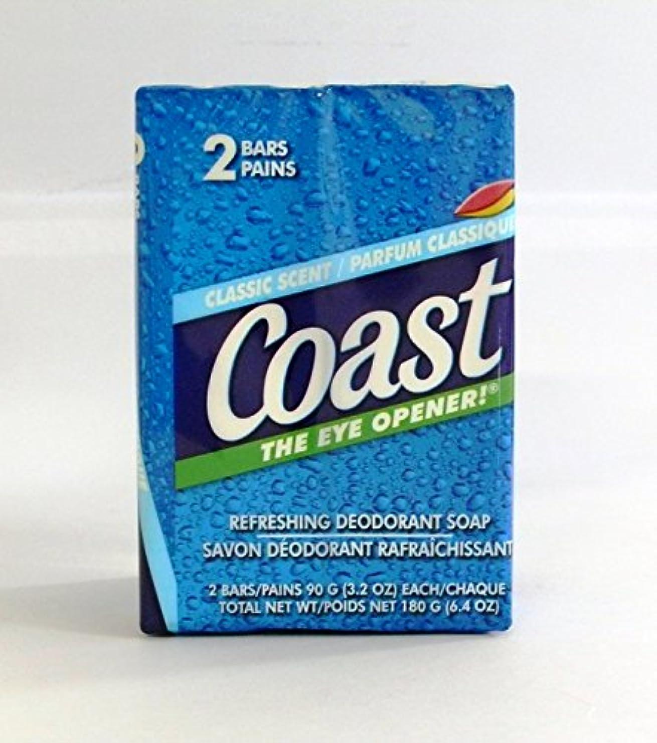 摘む偶然のインタフェースコースト 固形石鹸 クラシックセント 90g 2個入