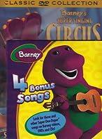 Super Singing Circus [DVD] [Import]