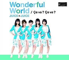 Wonderful World♪Juice=JuiceのCDジャケット