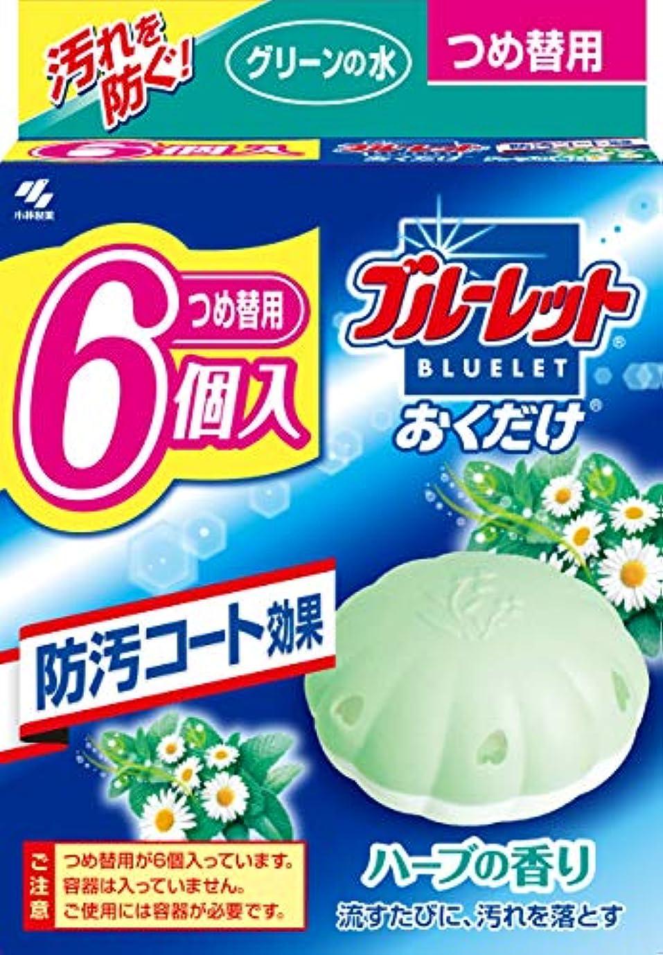 浸透する破滅的なゲーム【まとめ買い】ブルーレットおくだけ トイレタンク芳香洗浄剤 詰め替え用 ハーブの香り 25g×6個
