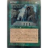 MTG 緑 日本語版 森の知恵 (黒枠) 4ED-273 レア