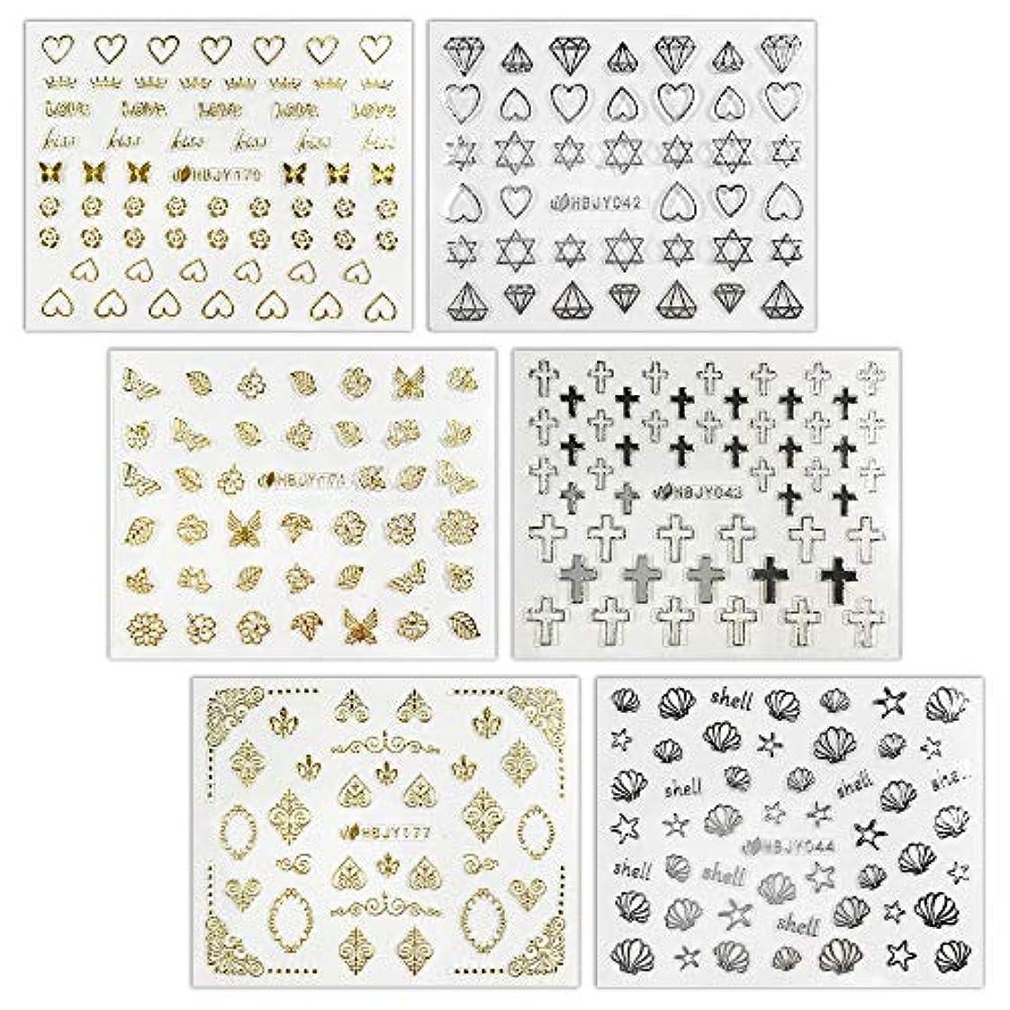猛烈などちらもシエスタ【リュミエラ】6枚セット レジン ネイル シールC【6種類各1枚 ゴールド?シルバー】 ハート バラ ダイヤ 十字架 etc. ネイルにも!