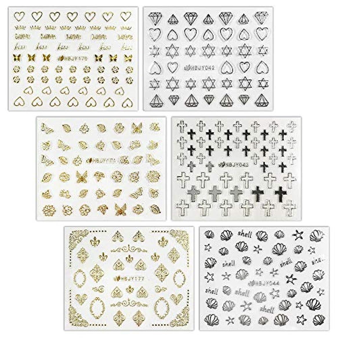 種類移住する奇妙な【リュミエラ】6枚セット レジン ネイル シールC【6種類各1枚 ゴールド?シルバー】 ハート バラ ダイヤ 十字架 etc. ネイルにも!