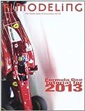 F1モデリング vol.53 (¥ 1,851)